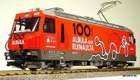 RhB Ellok (Electric locomotive) Ge 4/4 III 642 Albula